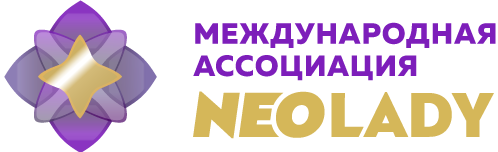 NeoLady
